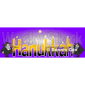 Clipart of the Word Hanukkah and Rabbis - Royalty Free Illustration © Dennis Cox #1215431